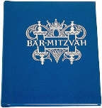 bat mitzvah poem book